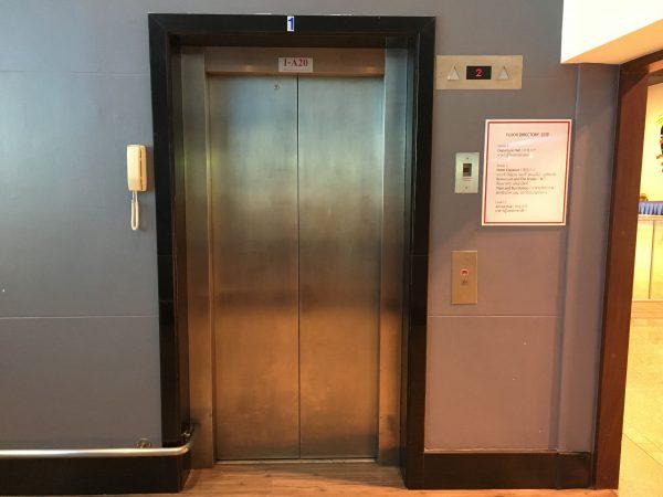 アマリドンムアンエアポートホテル エレベーター