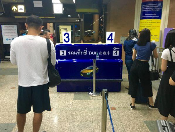 ドンムアン空港 タクシー乗り場