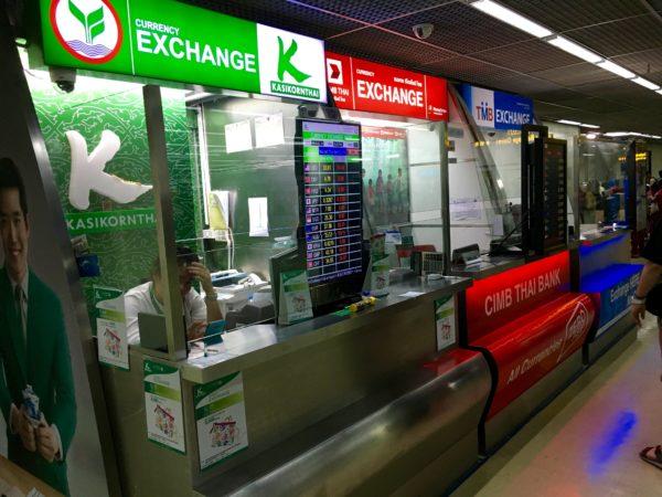 ドンムアン空港内の両替所