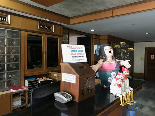 ドリーム ホテル パタヤ (Dream Hotel Pattaya)のエントランス1