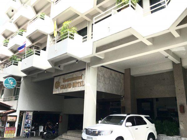 グランドホテル パタヤ (Grand Hotel Pattaya)の外観