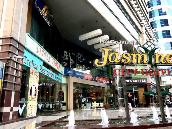 ジャスミンシティホテルの入り口