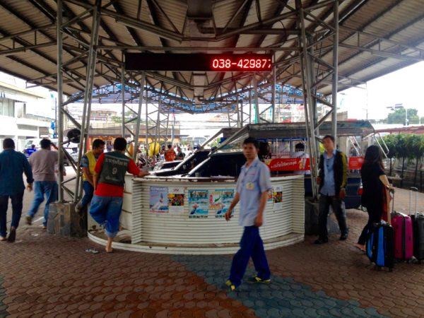 パタヤ ノースバスターミナル