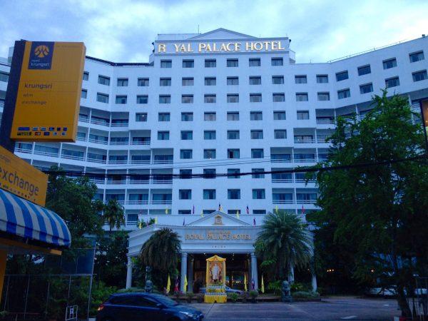 ロイヤルパレスホテル 外観