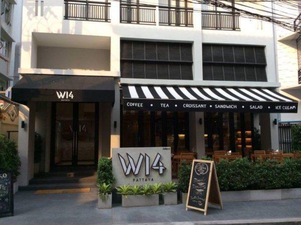 W 14 ホテル (W 14 Hotel)の外観