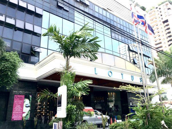 バンコク ホテル ロータス スクンビット マネージド バイ アコール (Bangkok Hotel Lotus Sukhumvit – Managed by Accor)の外観