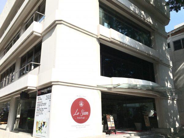 ル サイアム ホテル (Le Siam Hotel)の外観