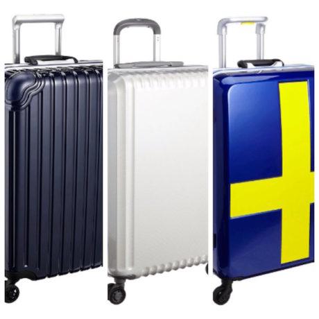 人気スーツケース3種