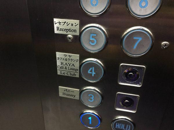 ザ ラヤスラウォンホテル エレベーター
