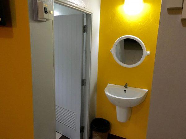 バーン アーゴン 洗面台