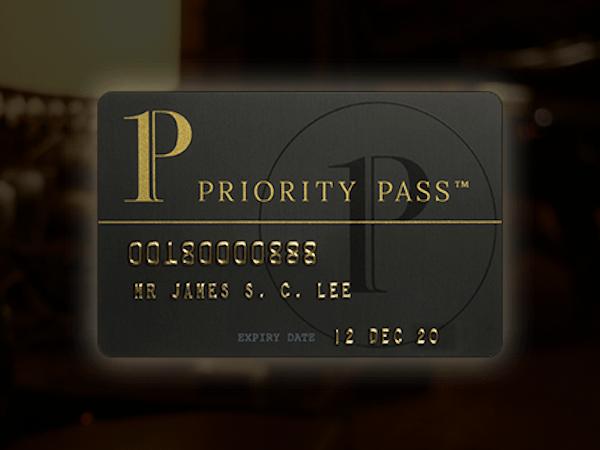 凄すぎ!プライオリティパスが無料で手に入る楽天プレミアムカード。空港ラウンジを無料で使おう。