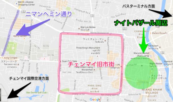 チェンマイのツーリストエリアを記した地図