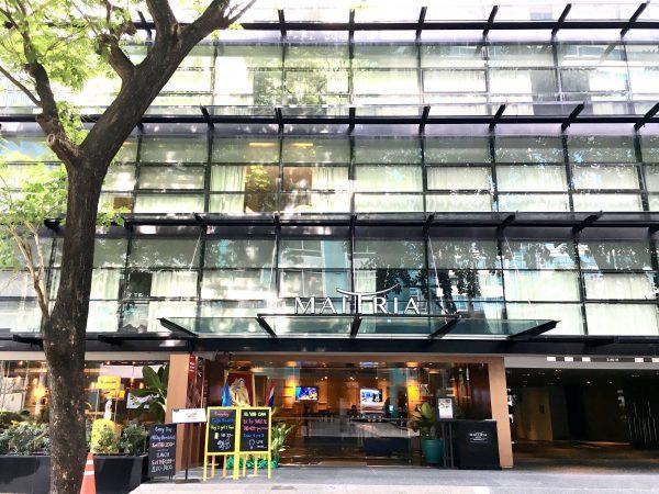 マイトリア ホテル スクンビット 18(Maitria Hotel Sukhumvit 18)の外観
