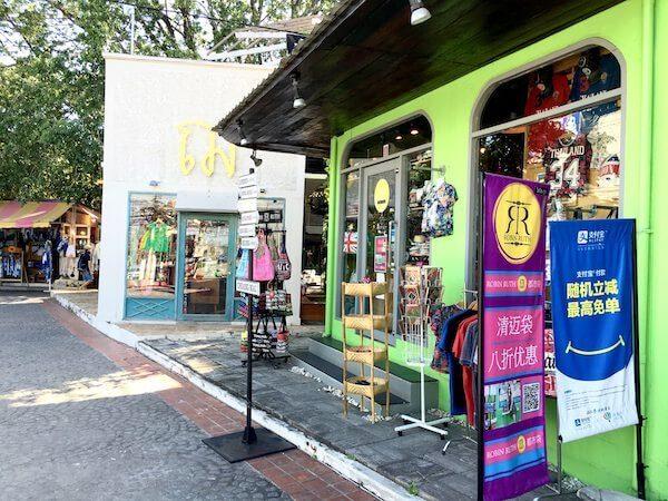 ニマンヘミン通りのお洒落な雑貨屋