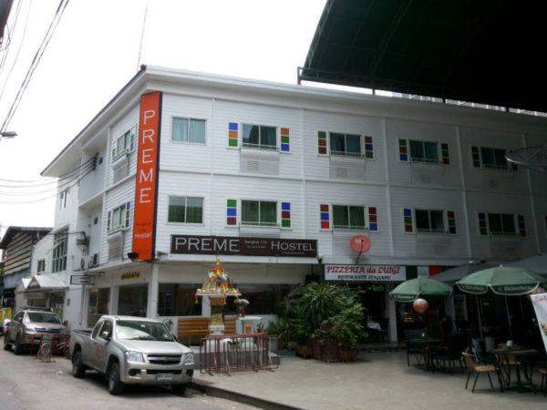 プレーム ホステル (Preme Hostel)の外観