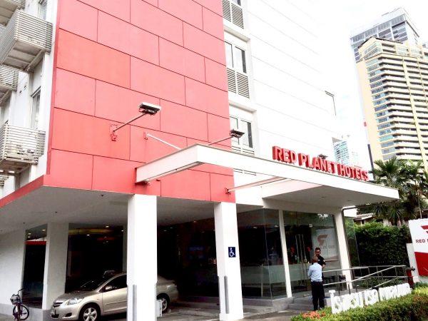 レッド プラネット ホテル アソーク バンコク (Red Planet Hotel Asoke Bangkok)の外観