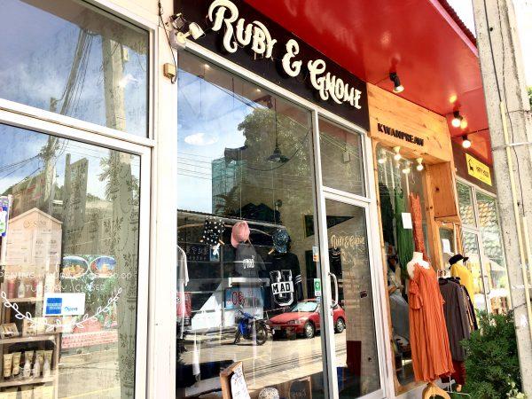 Ruby gnomeの外観