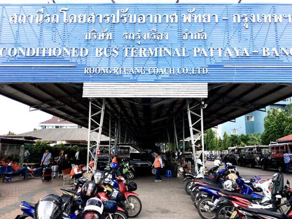 パタヤノースバスターミナルの入り口