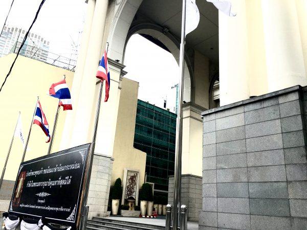ルブア アット ステートタワーの入り口