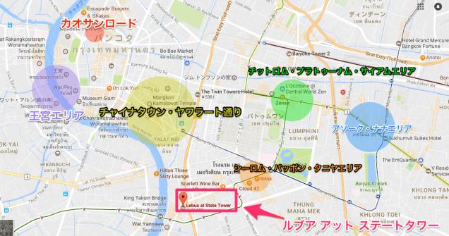 ルブア アット ステートタワーの周辺MAP