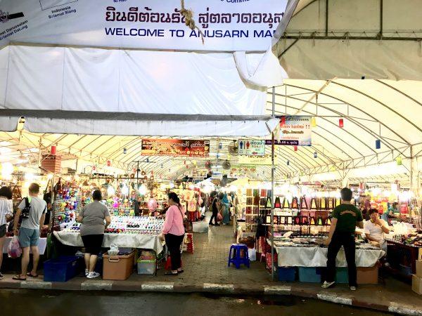 アサヌーン市場