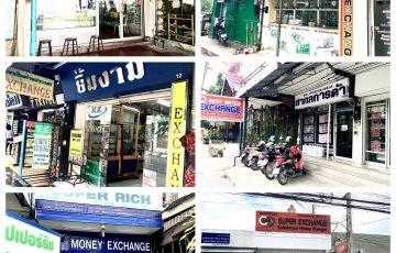 チェンマイの高レート両替所6店舗