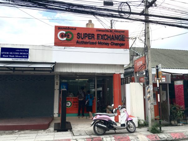 super exchange(スーパーエクスチェンジ)