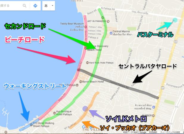 パタヤのCityマップ