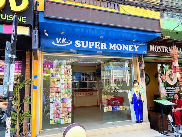 V.K. Super Money(V.K. スーパーマネー)の外観