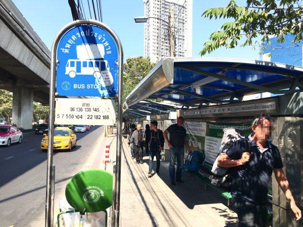 モーチットのバス停