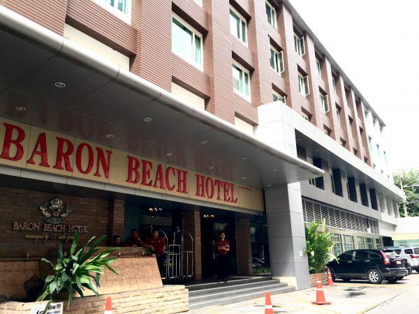 バロン ビーチ ホテル (Baron Beach Hotel)の外観