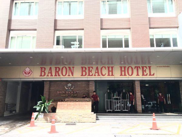 バロン ビーチ ホテル (Baron Beach Hotel)の正面玄関