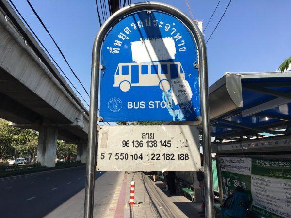 バス停表示