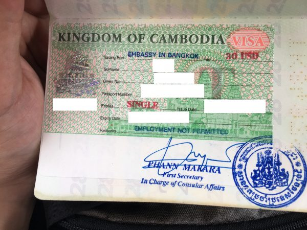 カンボジアの観光ビザ