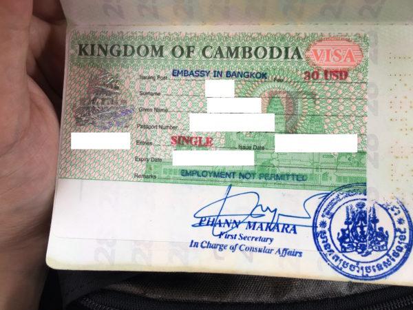 バンコクでカンボジアの観光ビザを取得する方法まとめ【大使館へ行く or 旅行代理店を使う】