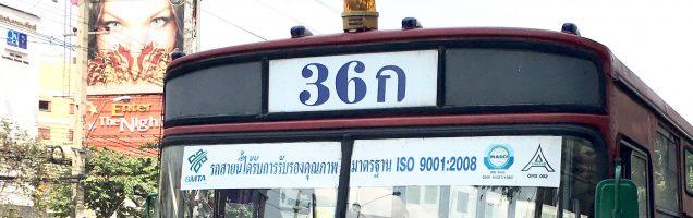 36?バス
