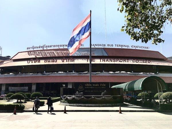 北バスターミナルの行き方とターミナル内のチケット売り場の場所。