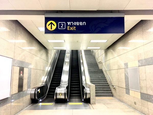 MRT ホイクワン2番出口
