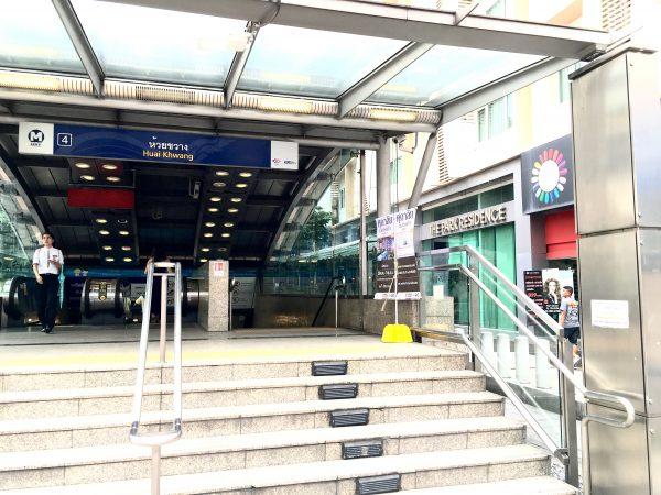MRTホイクワン4番出口