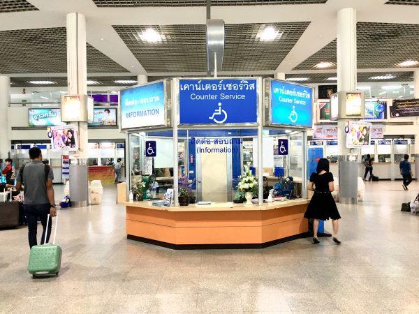 バスターミナル内のインフォメーション