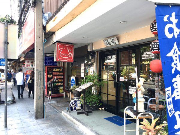 トンローの日本食レストラン