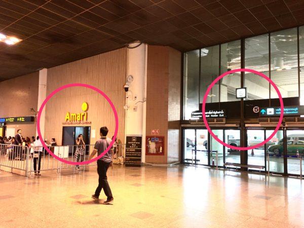 アマリ ドンムアン エアポート バンコクホテル (Amari Don Muang Airport Bangkok Hotel)への行き方1