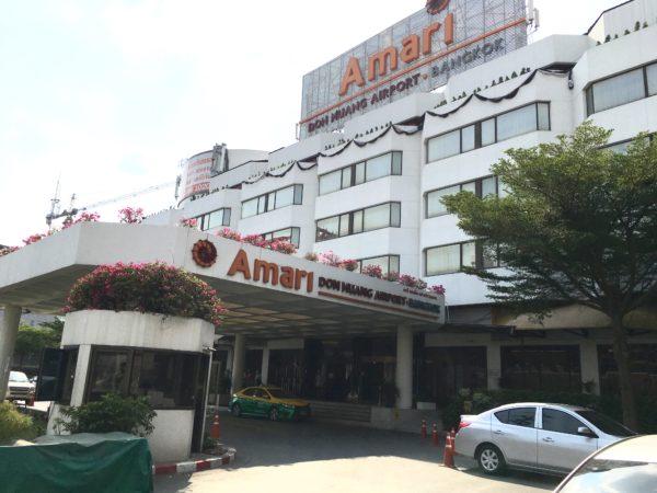 アマリ ドンムアン エアポート バンコクホテル(Amari Don Muang Airport Bangkok Hotel)の外観