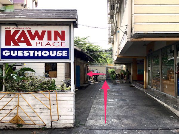 KAWIN PLACE2