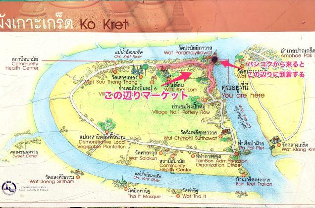 クレット島のMAP