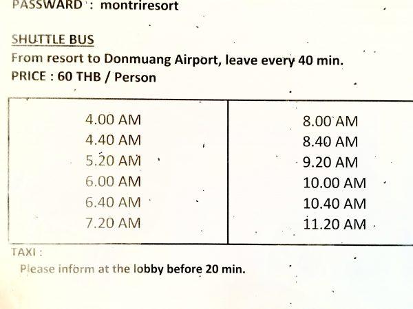 モントリ リゾート ドンムアン バンコク (Montri Resort Donmuang Bangkok)のタクシーサービス