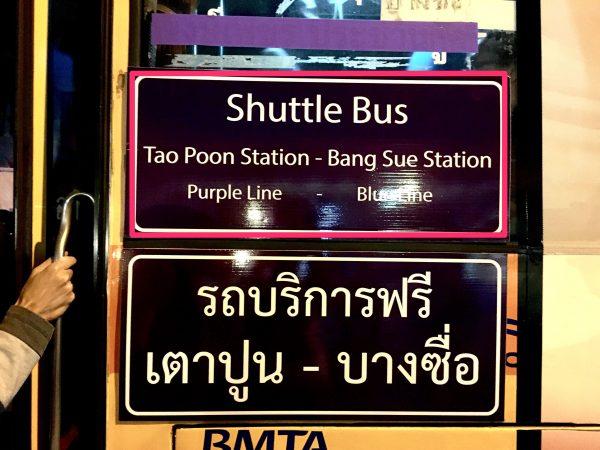 無料のシャトルバス
