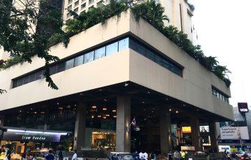 ノボテル バンコク オン サイアム スクエア ホテル (Novotel Bangkok On Siam Square Hotel)の外観