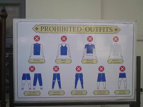 ワット・プラケオのドレスコード