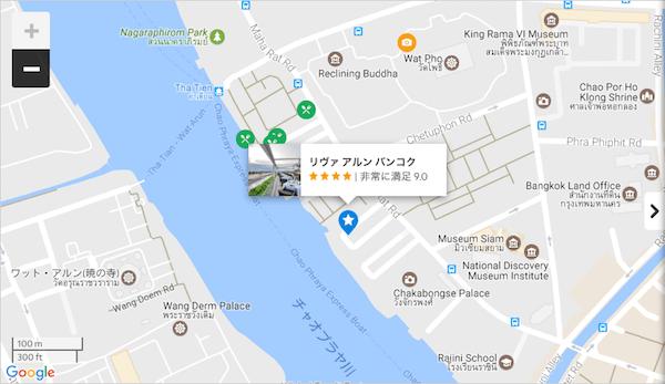 リヴァ アルン バンコク (Riva Arun Bangkok)の場所